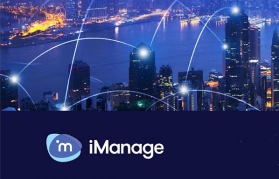 Accellion iMange integration
